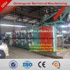 Automatic Rubber Sheet Cooling Line/Rubber Sheet Batch off Cooler