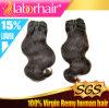 100% Remy Hair Brazilian Virgin Human Hair Weft