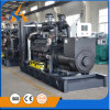 Industry Generator Set with Cummins Engine