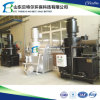 Compact Size Medical Waste Incinerator for Hospital