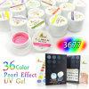 #3677j Factory Coco UV Gel 36 Colors UV Nail Gel Kit Pearl UV Gel Nail