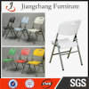 Manufacturing Sale Cheap Plastic Folding Chairs Wholesale (JC-P07)