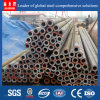 57*9mm Seamless Steel Pipe