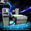Sub Surface 3D Glass Large Size Laser Engraving Printer Machine for Glass Hsgp-L