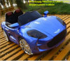 Electric Kids Ride on Car Children Ride on Car Toy Car