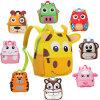 Kids Backpack, Digital Art Waterproof Toddler Kids 3D Cute Zoo Cartoon Pre School Children Toddler School Book Bags Toddler Backpack