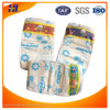 Free Sample Hot Sale Disposable Diapers Baby