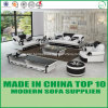 Office Furniture Set Miami Leather Sofa with Wooden Frame