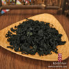 Tassya Dried Chuka Wakame (Seaweed) for Japanese Cooking