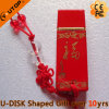 Company Gifts Red Ceramic USB Stick (YT-9104)