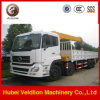 12ton Hydraulic Truck Crane with 5 Booms for Sale