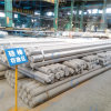 Hot Selling Cheap Custom 6063 T6 Aluminum Bar