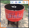 Manufacturer Supply with High Stability Batching Plant Concrete Mixer
