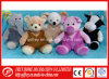 China Supplier of Plush Animal Toy with Baby Pant