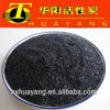 85% Fixed Carbon Anthracite Coal for Water Treatment