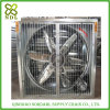 Green House Fan Ventilation Fan Industrial Fan
