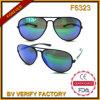High Quality Metal Eye Glasses