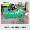Horizontal Bearing Hydraulic Press