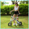 2016 Electric Folding Bike E-Scooter Brushless Motor Dirt Fodable Bicycle