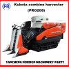 Kubota 208 Combine Harvester