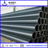 Ground Source Heat Pump of High Density Polyethylene Pipes