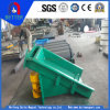 ISO9001 Dz (GZG) Motor /Coke/Copper/Sandvibration Feeder with Shaking Table