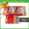100% Herbal Chinese Herbal Medicine Female Vagina Tightening Pill