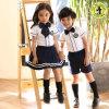 Custom Primary School Uniforms Kids School Uniform Design Uniform OEM Service