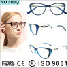 New High Quality Eyewear Latest Design Eyeglass