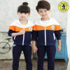 Primary Kindergarten Uniform Custom Made Kids School Uniform