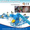 China Pet Recycling Machine/Pet Bottle Recycling Machine