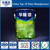 Hualong Smart Cleaning Formaldehyde Anti Germ Latex Interior Wall Paint