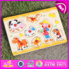 2015 Brand New Wooden Cartoon Puzzle Toy, Wood 3D Puzzle Game, Wooden Puzzle 3D Toy, Wood Puzzle Toy Game W14m086