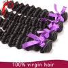 Most Popular 100% Virgin Brazilian Curly Hair