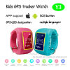 Kids Tracker Watch with GPS+Lbs Dual Position (Y3)