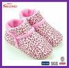 Suede Printed Children Fleece Boots