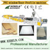 PVC Window Profile Machine, WPC Door Plate Profile Production Line