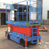 9m Manganese Steel Mobile Hydraulic Scissor Lift for Aerial Work