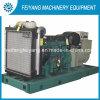 Yuchai Powered Diesel Generator 390kw/487kVA