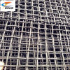 Good Quality Woven Wire Mesh