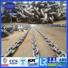 R4/R4s Offshore Mooring Stud Link Chain