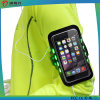 Rechargeable Flashing Sports Armband for Mobile Phones