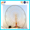China Qualified Manufacturer Outdoor Amusement Park Machine Ferris Wheel Ride
