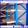 Factory Price with High Loading Q235 Mold Rack/Drawer Racking/Sild Racking