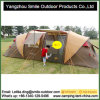 Removable Vestibule 6 Man 2 Room Family Camping Event Tent