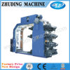 PP Woven Bag Offset Printing Machine for Sale