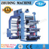 4 Coclor Flexo Printing Machine for Sale