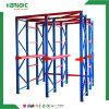 Drive-in Heavy Duty Storage Pallet Rack