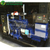 High Quality Natural Gas Generator with CE and ISO Certificate