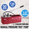 3gallon Industry Supply Hydraulic Manual Pressure Test Pump